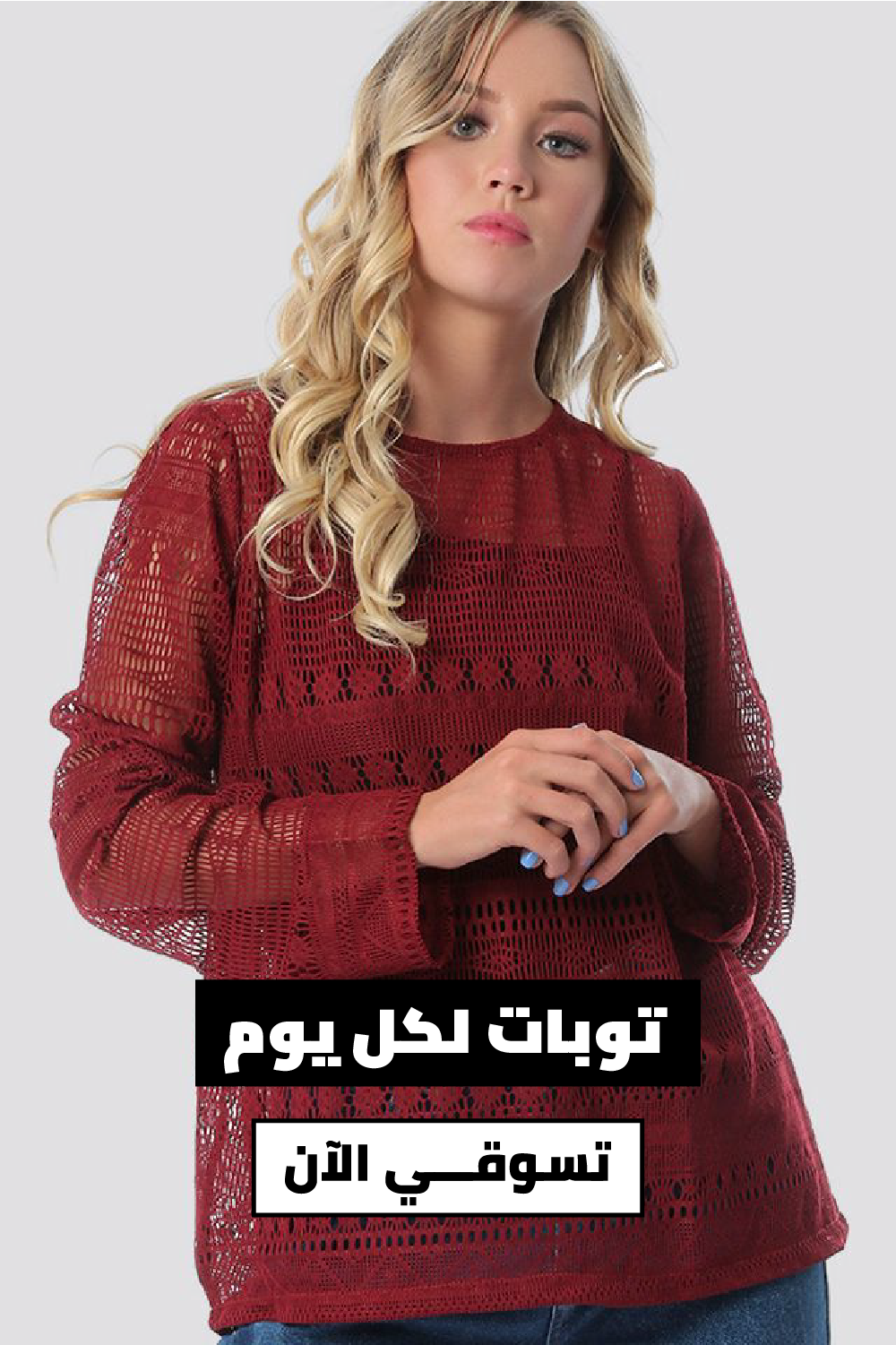 Clothing For Women & Men Online | Free And Fast Shipping